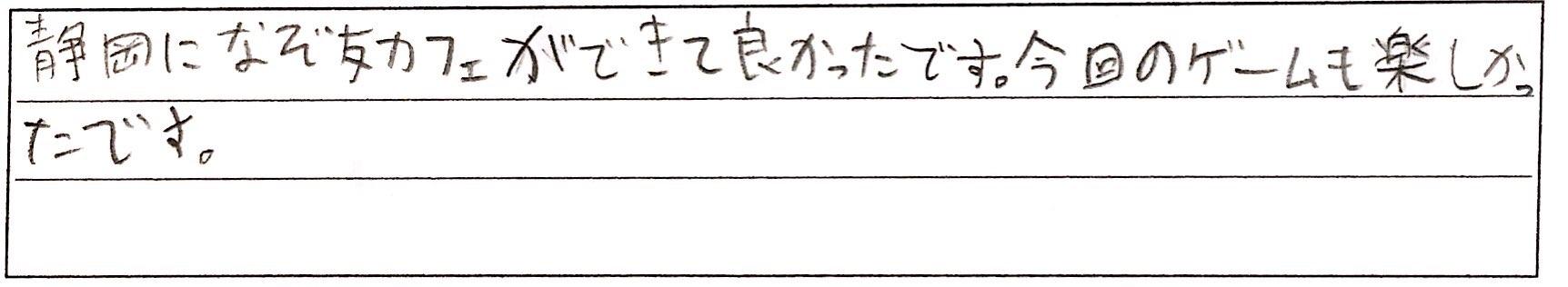 161022_150720_3.jpg