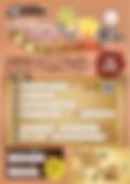 スクリーンショット 2020-06-21 13.01.58.png