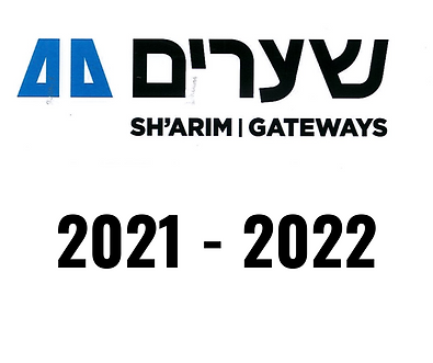 2021 - 2022 (1).png