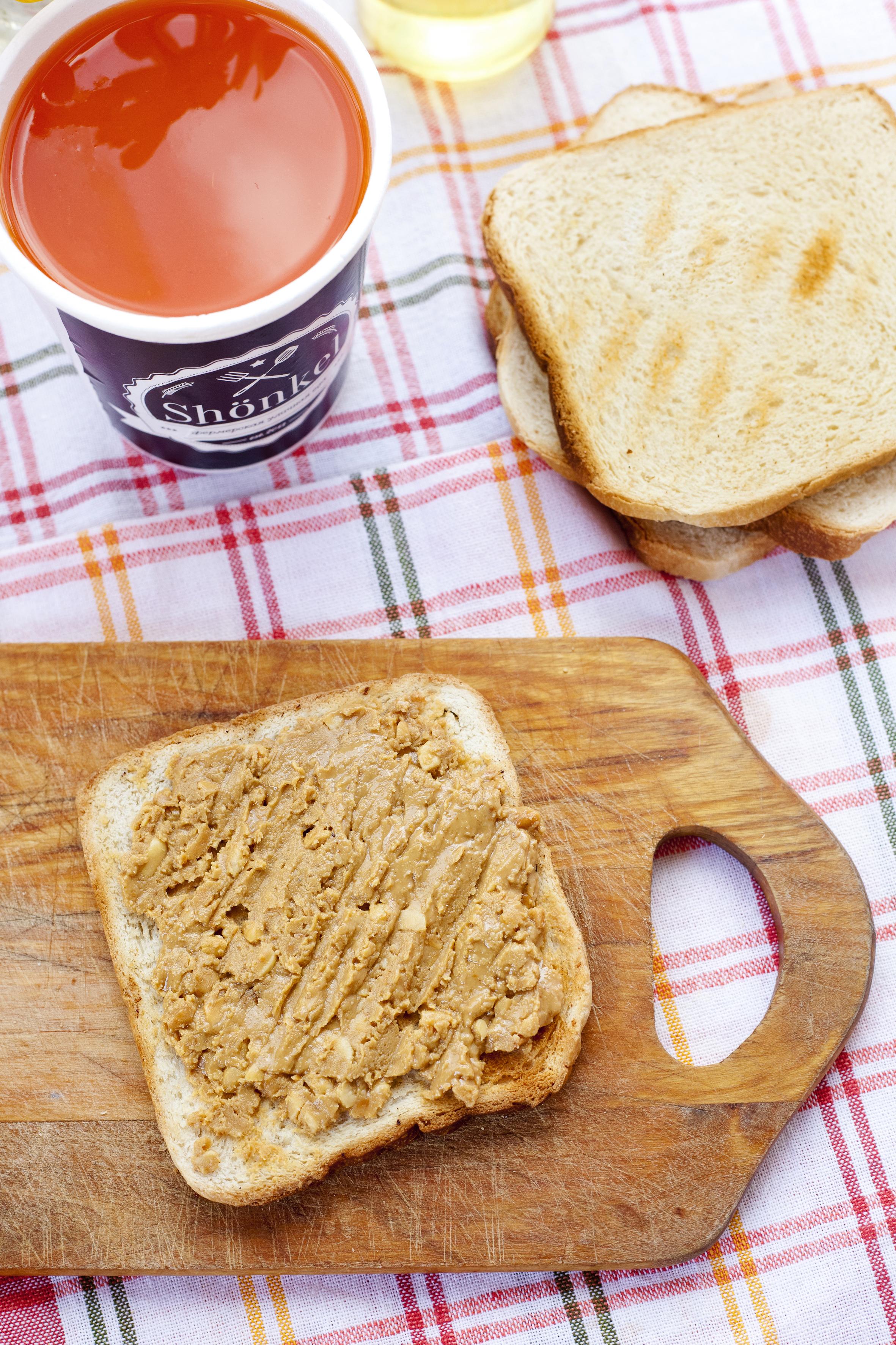 Peanut Butter Toast