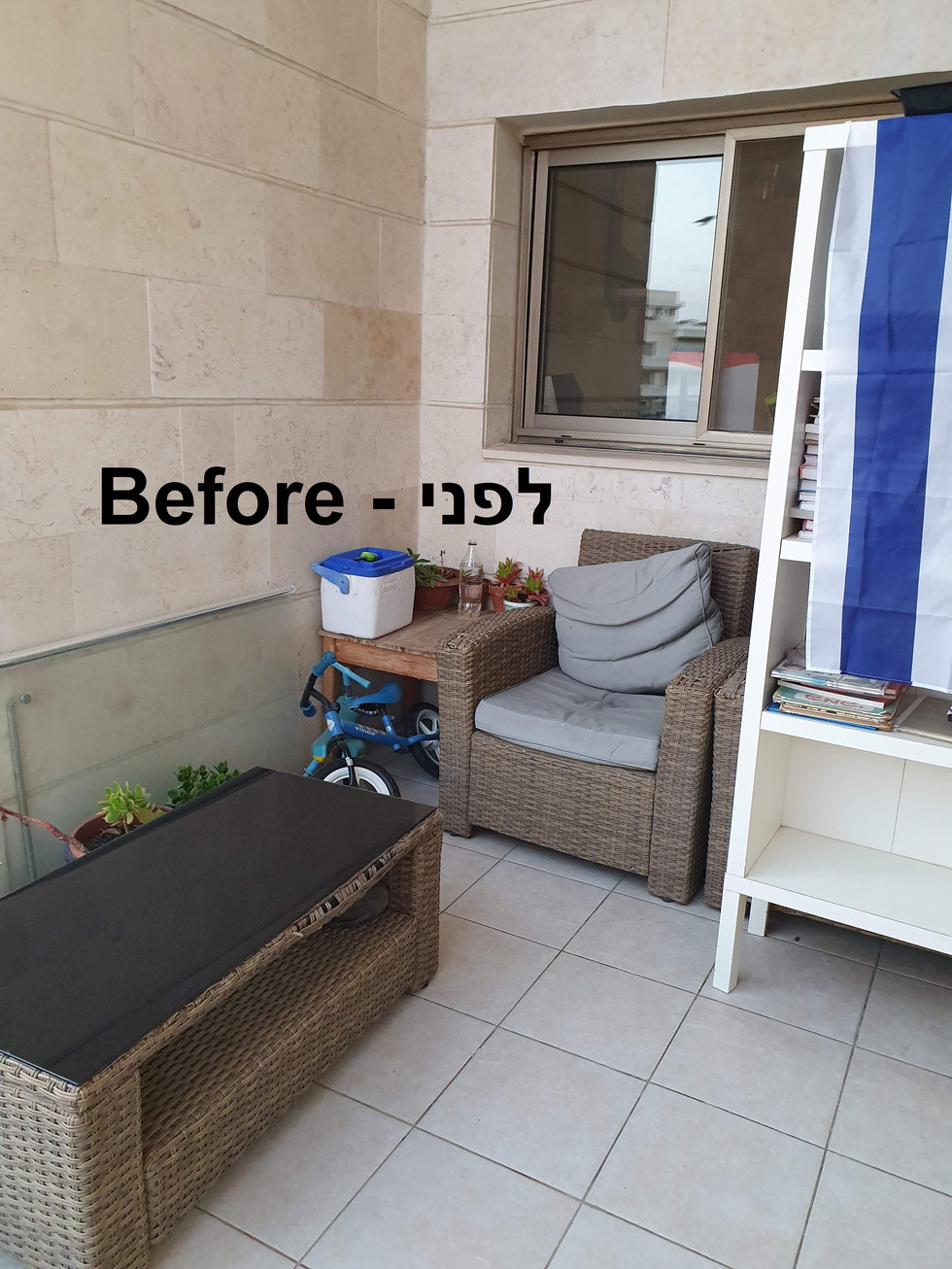 balcony before1.jpg
