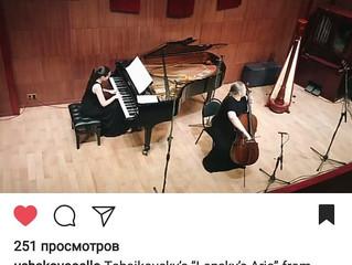 В камерном зале Московской филармонии