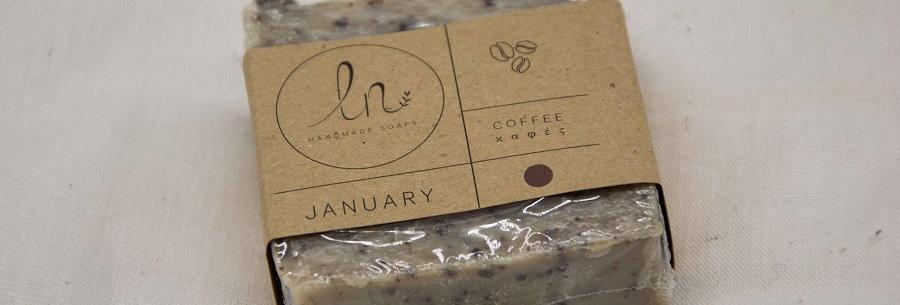Σαπούνι με άρωμα καφέ January