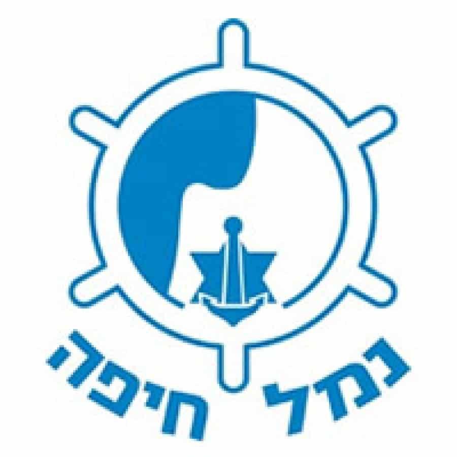 לוגו-נמל-חיפה.jpg