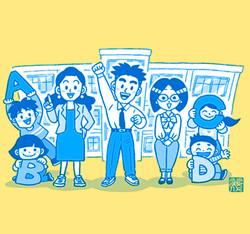 小学校外国語教育の指導と評価