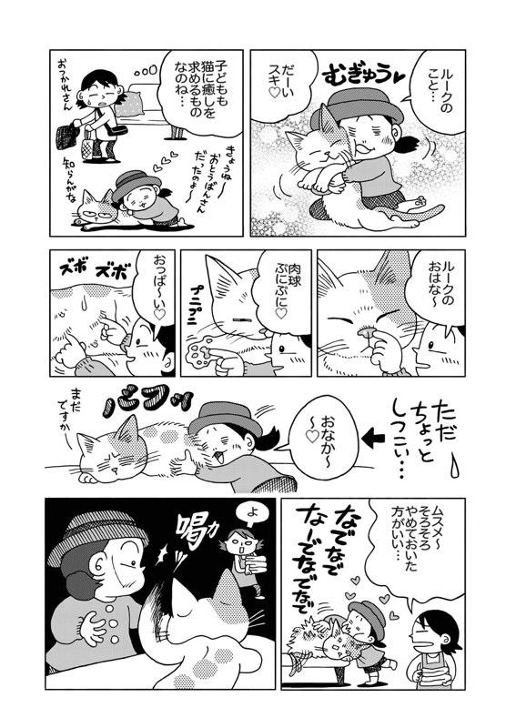 幼稚園児のムスメとおにいちゃん