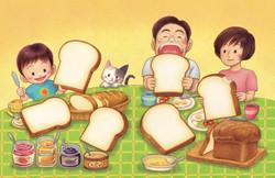 パンにぬってみよう