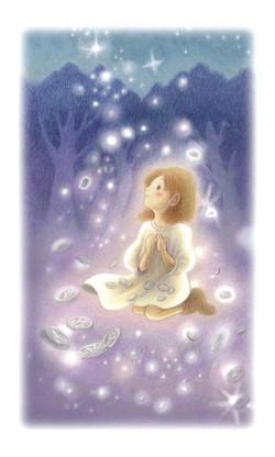 「星の銀貨」