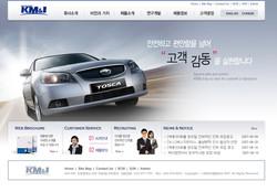 KM&I 홈페이지
