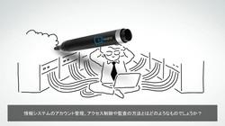 LSware Omni-IM 동영상 일러스트레이션