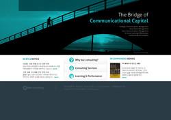 BOC 컨설팅 홈페이지