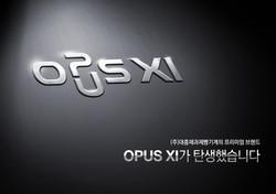 OPUS XI B.I 디자인