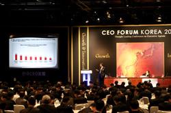 CEO 포럼 무대 및 발표자료 디자인