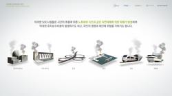 재난관리 방지 시스템 소개 동영상