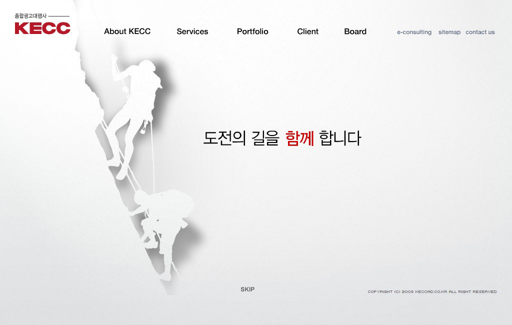 KECC AD 홈페이지