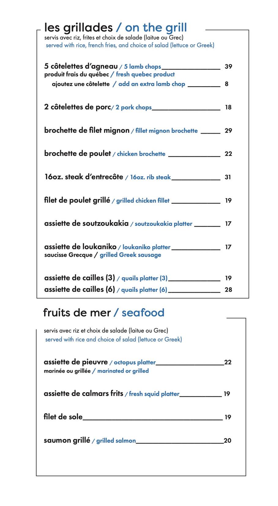 Souvlaki menu 5.jpg