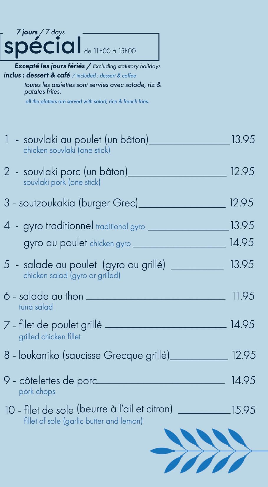 Souvlaki menu 2.jpg