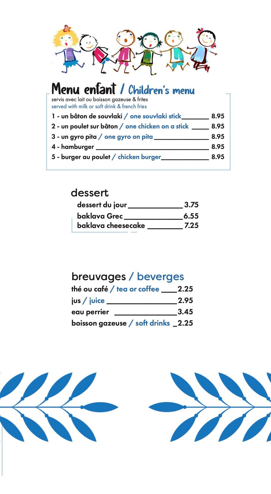 Souvlaki menu 6.jpg