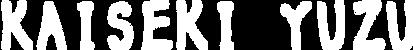 kaiseki_yuzu_logo_en.png