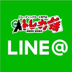 侍line.png
