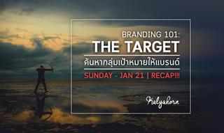 BRANDING 101 : The Target