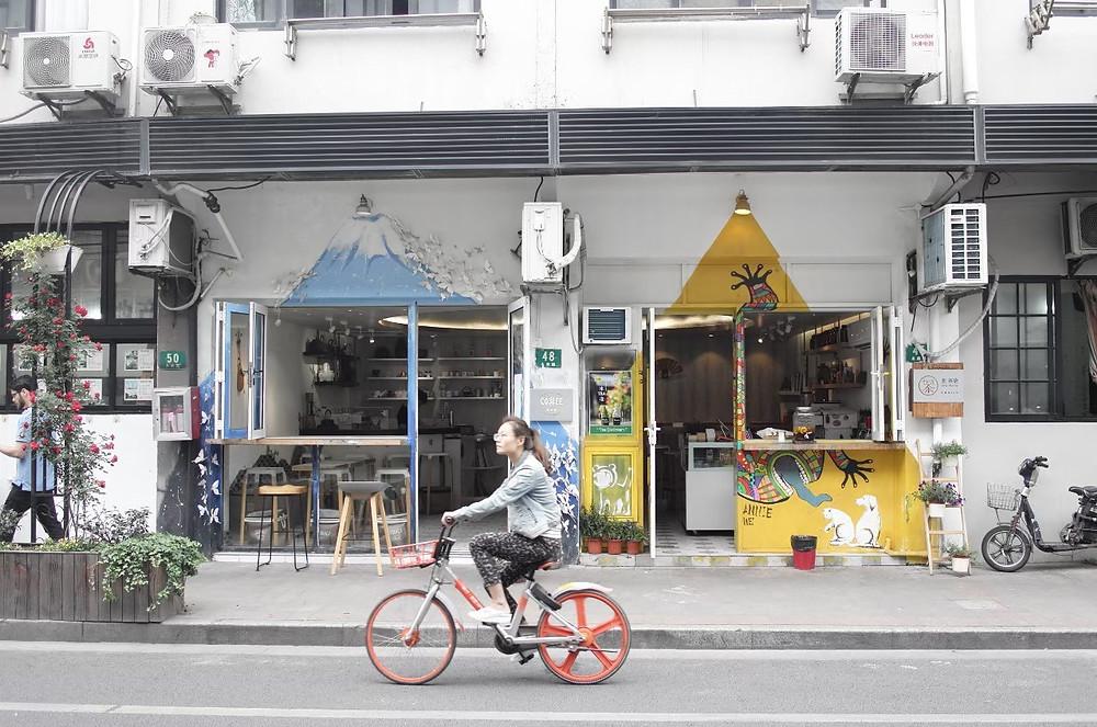 ร้านกาแฟและร้านชายุคใหม่ในย่าง Former French Concession