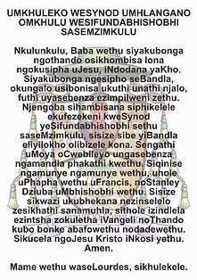Umzimkulu Synod prayer card-ZULU-75x100.