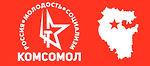 komsomol_2.jpg