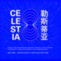 CELESTIA 1.png