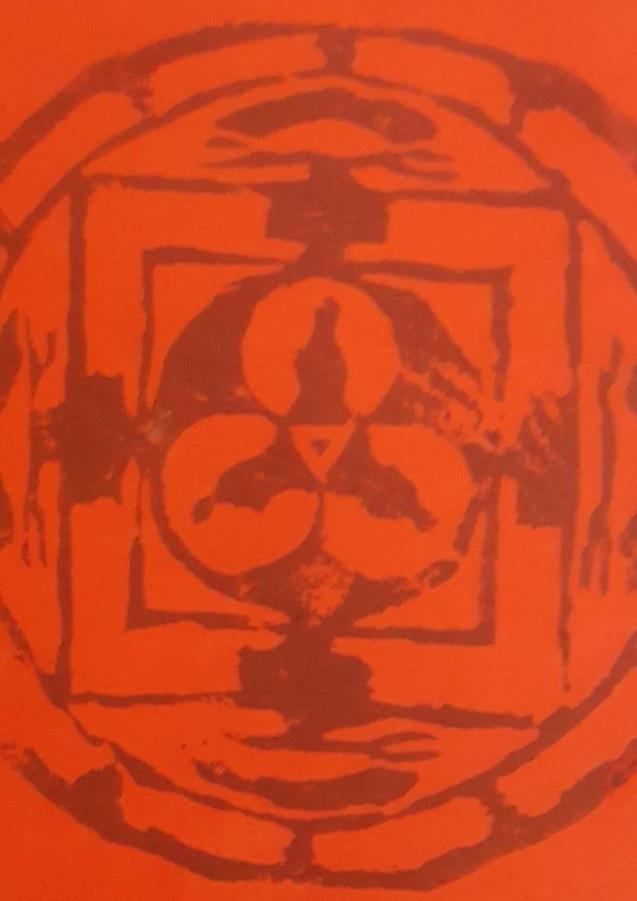 In Mandala logo