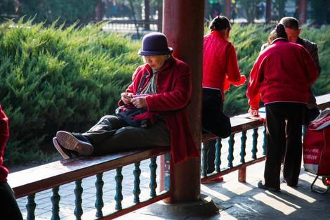 Bejhing, China