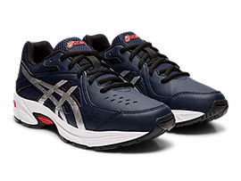 Kids Asics Gel -195TR GS (Lace Up)