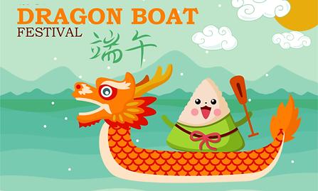 fun-dragon-boat-festival-vector.png