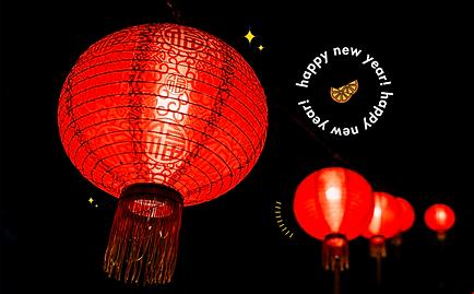 Chinese lanterns.png
