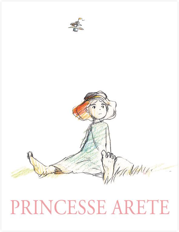 affiche-princessearete