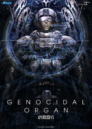 genocidal_affichesimple-800.jpg