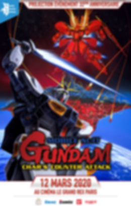 V2-GUNDAM_CCA-afficheweb.jpg