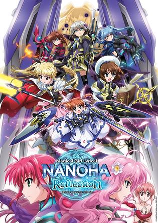 nanoha-visu.png