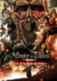 TITANS-affiche700x990.jpg