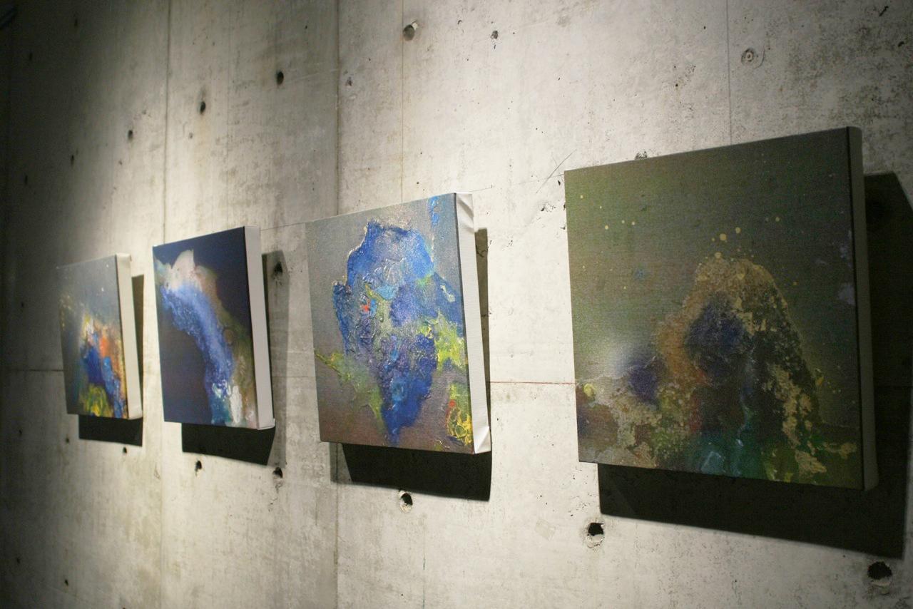 Installation MOCA Beijing