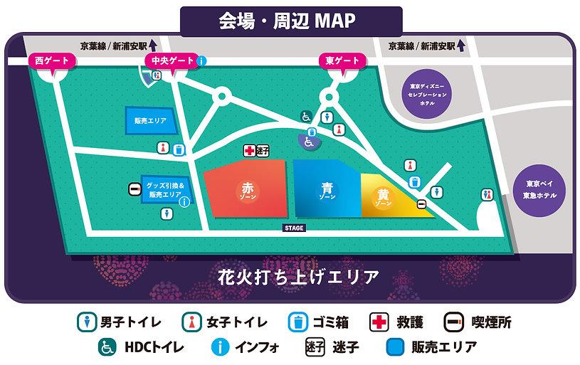 浦安会場MAP.jpg