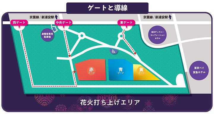 浦安ゲートと導線.jpg
