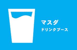 マスダ.png