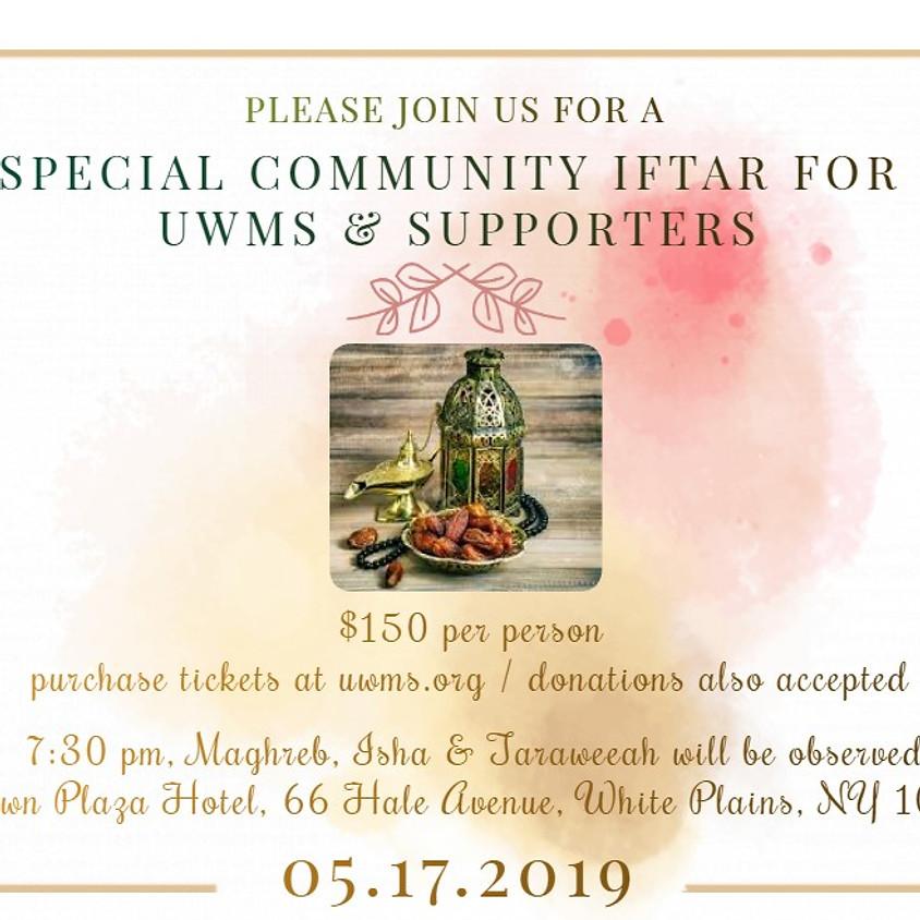 UWMS Fundraising Iftar Dinner