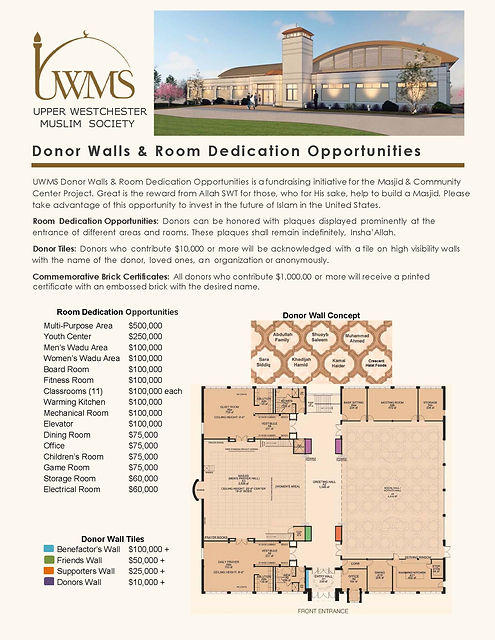 UWMS-Donor-Wall_Page_1.jpg