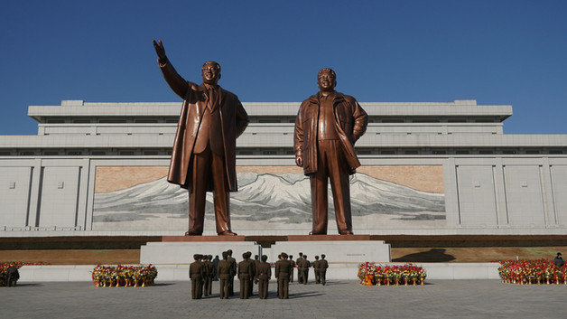 North Korea: Time For A New Strategy?