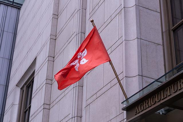 flag-4530383_1920.jpg