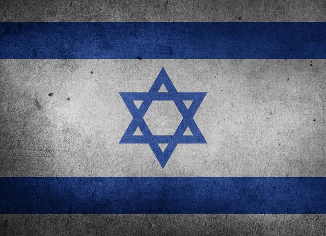 The Evolution of Ethnic Divides In Israel