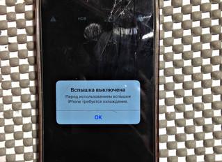 Замена камеры iphone Тюмень