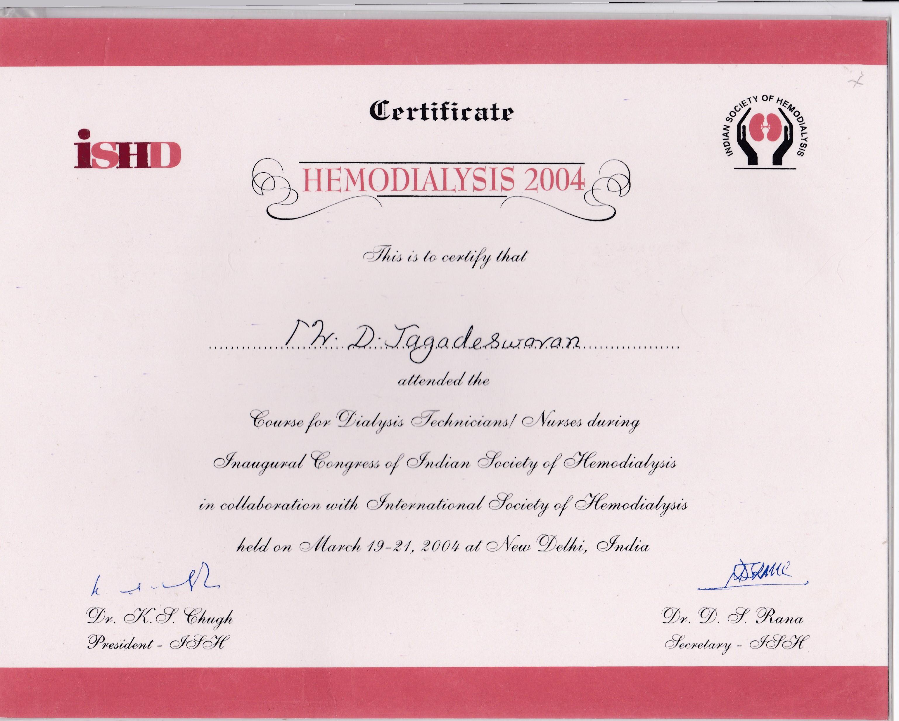 ISHD 2004.jpg